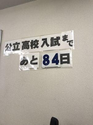 IMG_7132.JPG